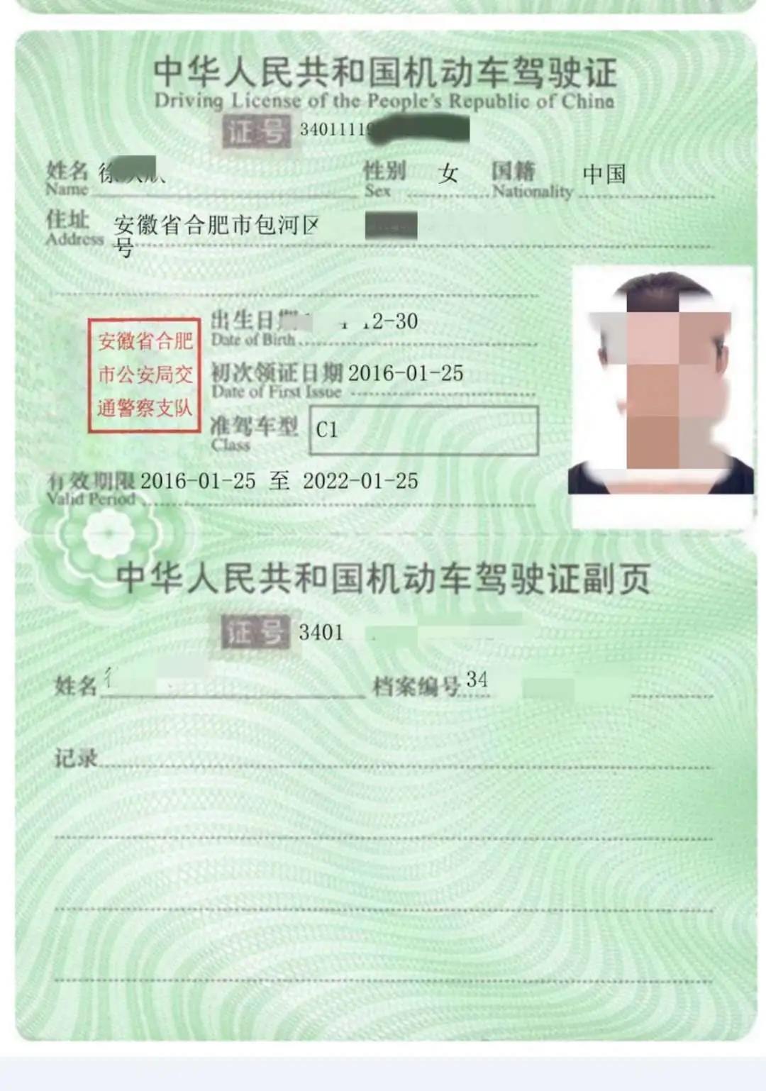 微信图片_20200910171653.jpg